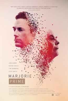 Постер фильма Марджори Прайм (2017)