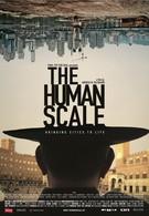 Человеческий масштаб (2012)