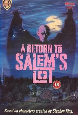Постер фильма Возвращение в Салем (1987)