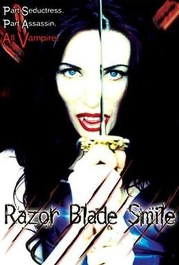 Постер фильма Безобразная улыбка (1998)