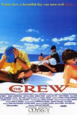 Постер фильма В открытом море (1994)