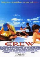 В открытом море (1994)