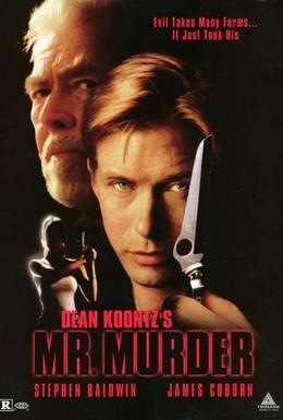 Постер фильма Идеальный убийца (1998)