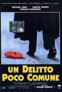 Постер фильма Призрак смерти (1988)