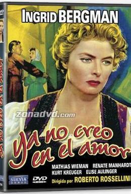 Постер фильма Страх (1954)