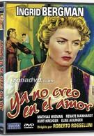 Страх (1954)