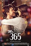 Мистер 365 (2018)