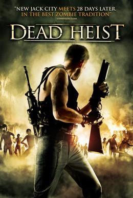 Постер фильма Осажденные упырями (2007)