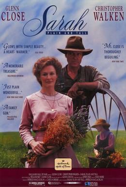 Постер фильма Сара, высокая и простая женщина (1991)
