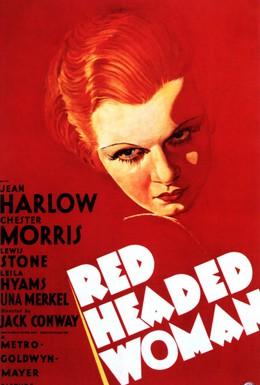 Постер фильма Женщина с рыжими волосами (1932)