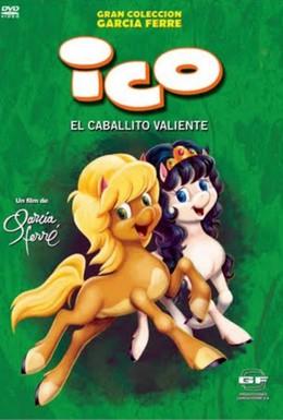 Постер фильма Ико – отважный жеребенок (1983)