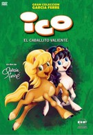 Ико – отважный жеребенок (1983)