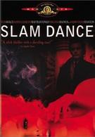 Танец смерти (1987)