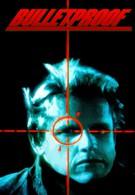 Пуленепробиваемый (1988)