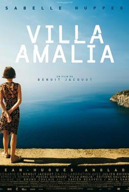 Постер фильма Вилла Амалия (2009)