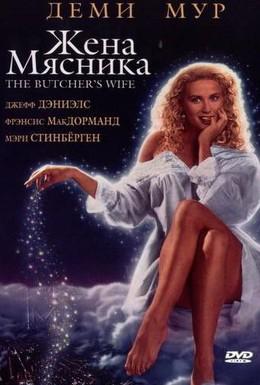 Постер фильма Жена мясника (1991)
