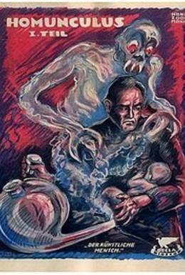 Постер фильма Гомункул, ч. 4 - Месть Гомункула (1917)