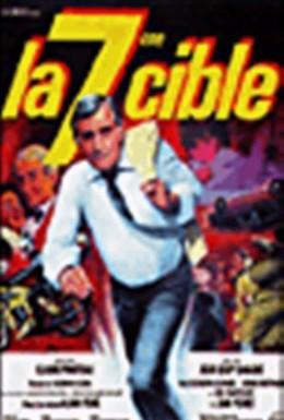 Постер фильма Пусть звучит этот вальс (1971)