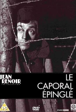 Постер фильма Пришпиленный капрал (1962)
