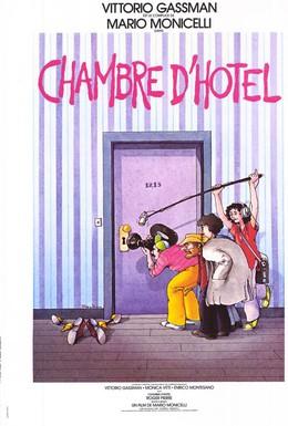 Постер фильма Гостиничный номер (1981)