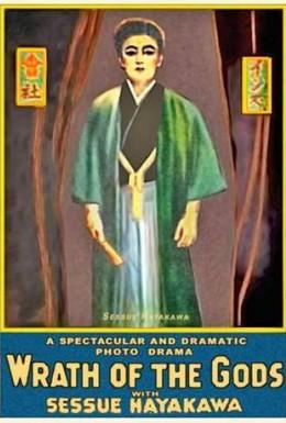 Постер фильма Гнев богов (1914)
