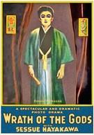 Гнев богов (1914)