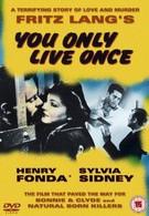 Живем один раз (1937)