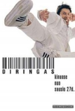 Постер фильма Диринг (2006)