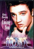Любящие тебя (1957)