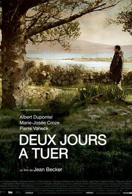 Постер фильма Два дня для убийства (2008)