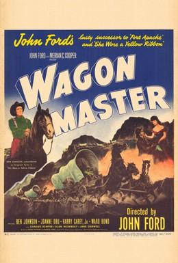 Постер фильма Погонщик фургона (1950)