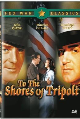 Постер фильма К берегам Триполи (1942)