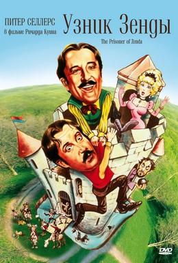 Постер фильма Узник Зенды (1979)