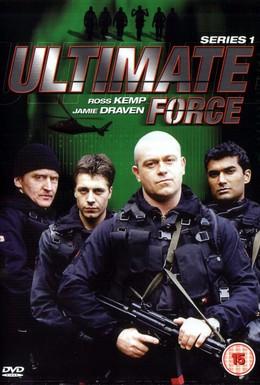 Постер фильма Элита спецназа (2002)
