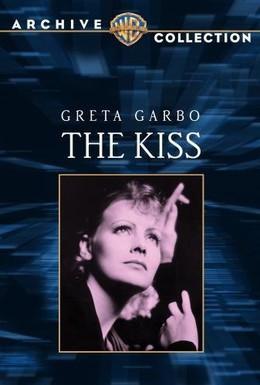 Постер фильма Поцелуй (1929)