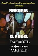 Ангел (1969)