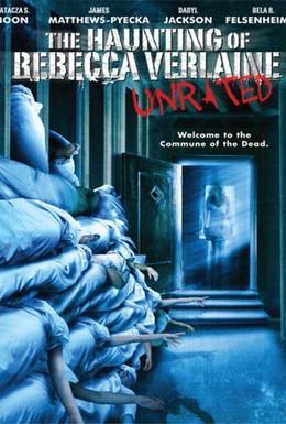 Постер фильма Сад любви (2003)
