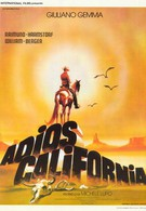 Калифорния (1977)
