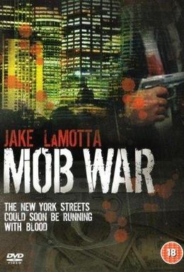 Постер фильма Война мафий (1989)