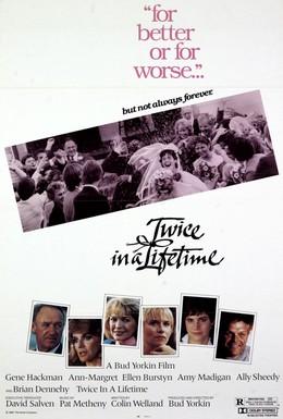 Постер фильма Дважды в жизни (1985)