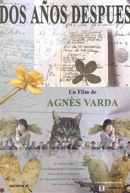 Постер фильма Собиратели и собирательница... два года спустя (2002)