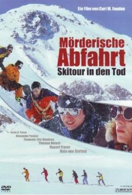 Постер фильма Смертельный поход (1999)