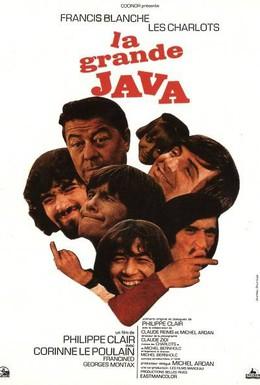 Постер фильма Большая Ява (1971)