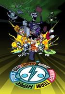 Непобедимая команда супер-обезьянок (2004)
