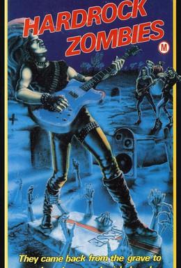 Постер фильма Хард-рок зомби (1985)