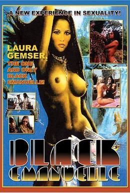 Постер фильма Черная Эммануэль (1975)