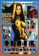 Черная Эммануэль (1975)