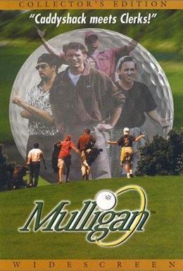 Постер фильма Муллиган (2000)