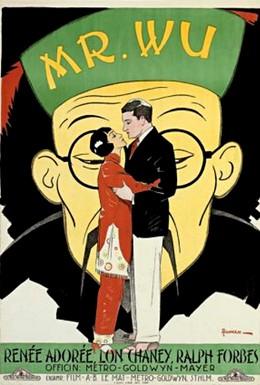 Постер фильма Мистер Ву (1927)