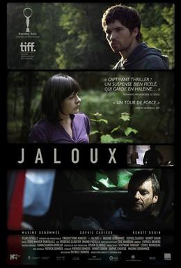 Постер фильма Ревность (2010)